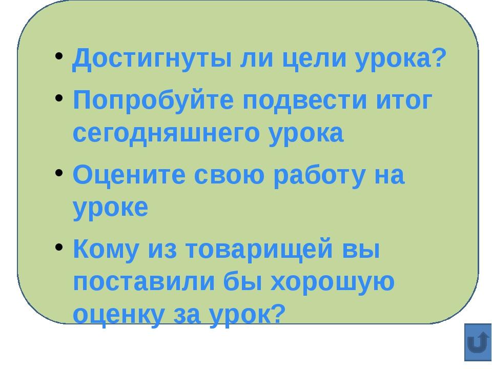 Домашнее задание §20, вопросы1-8 на с.96, РТ с.60, №140,141,145
