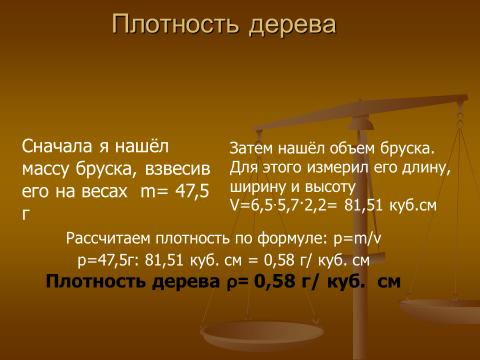 hello_html_m7da8e6ae.png