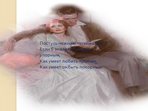 hello_html_m11531b87.png