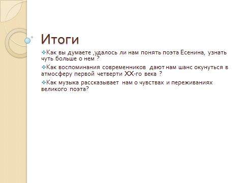 hello_html_m50facff1.png