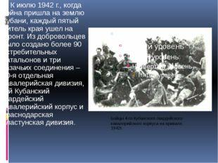 К июлю 1942 г., когда война пришла на землю Кубани, каждый пятый житель края