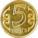 http://www.kmd.kz/coins_img/007.jpg
