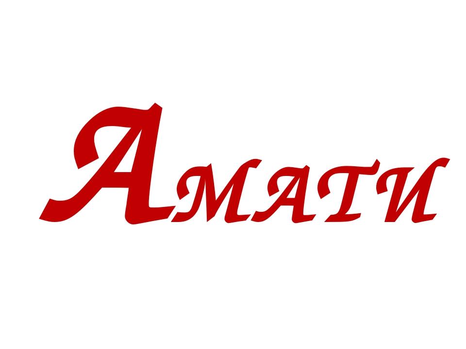 АМАТИ