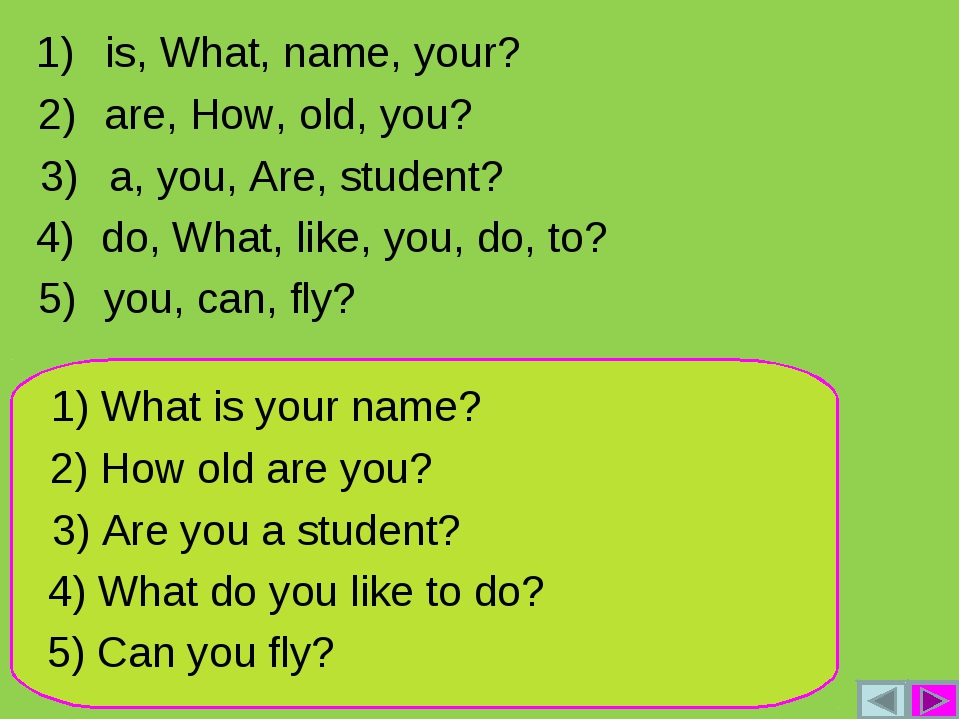 1) What is your name? 2) How old are you? 3) Are you a student? 4) What do yo...