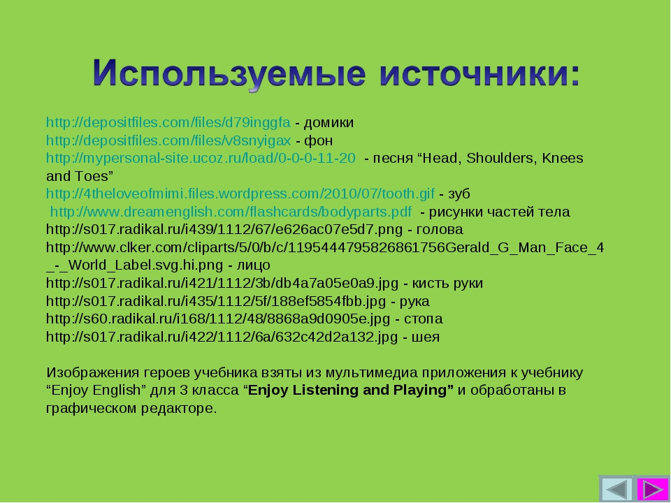 http://depositfiles.com/files/d79inggfa - домики http://depositfiles.com/file...