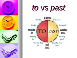 to vs past