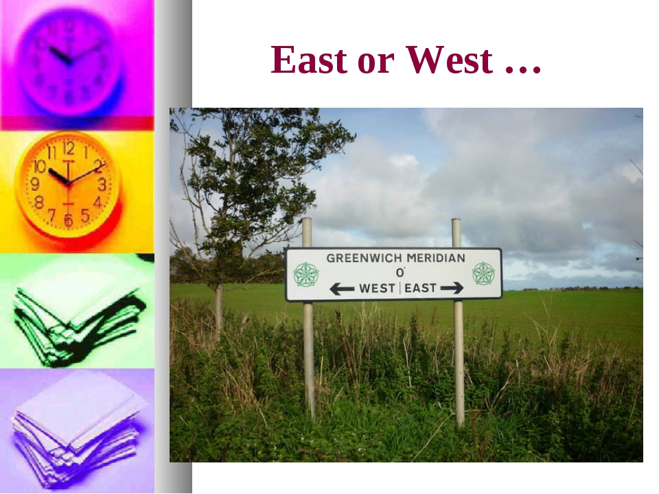 East or West …
