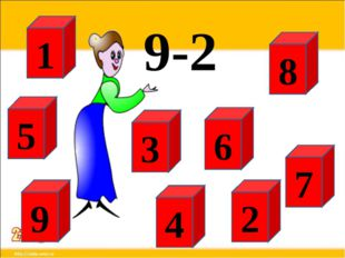9-2 8 7 2 6 4 3 5 1 9