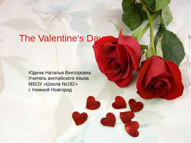 The Valentine's Day Юдина Наталья Викторовна Учитель английского языка МБОУ...