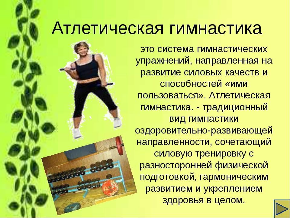 Интернет ресурсы http://ru.wikipedia.org/wiki/%D0%92%D0%BE%D0%BB%D0%B5%D0%B9%...