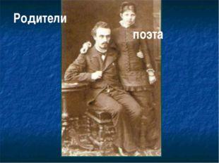 Отец — профессор права Варшавского университета, мать — писательница, дочь ре
