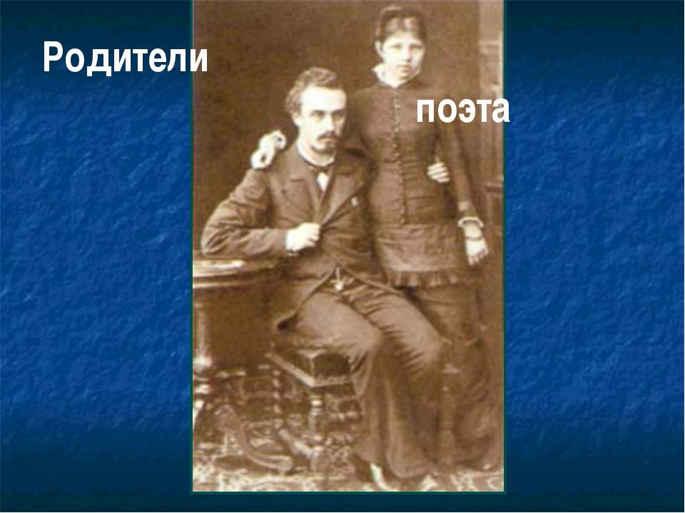 Отец — профессор права Варшавского университета, мать — писательница, дочь ре...