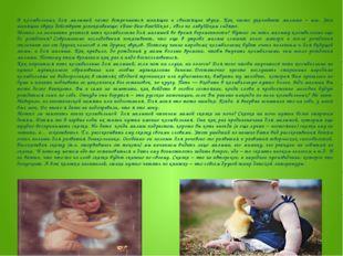 В колыбельных для малышей часто встречаются шипящие и свистящие звуки. Как ча