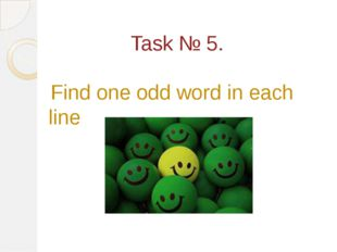 Task № 5. Find one odd word in each line