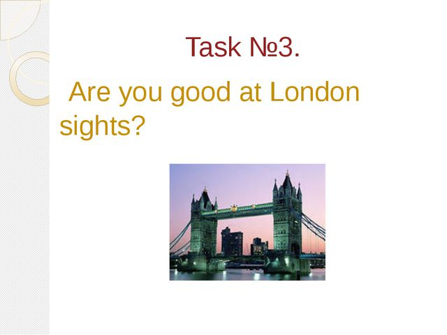 Task №3. Are you good at London sights?