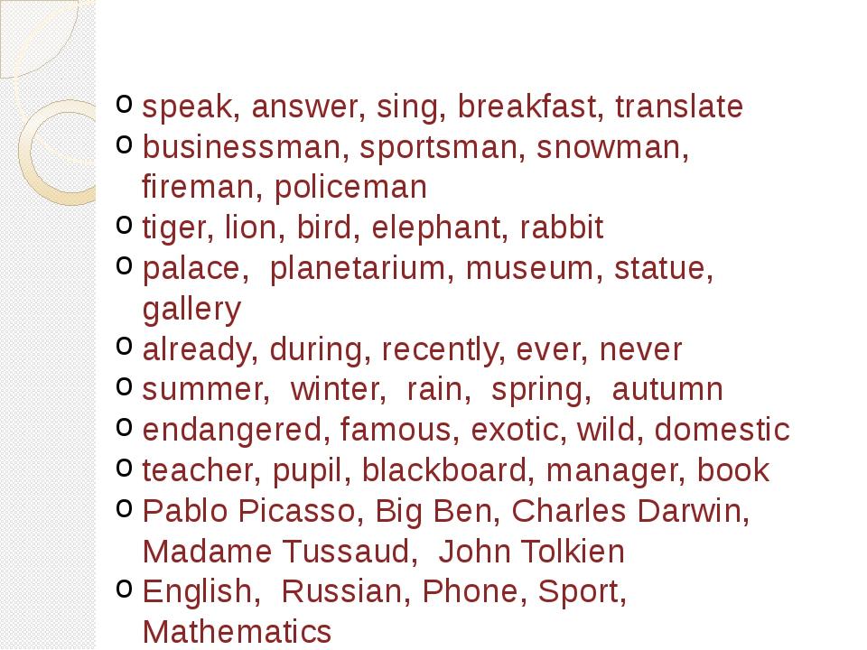 speak, answer, sing, breakfast, translate businessman, sportsman, snowman, fi...