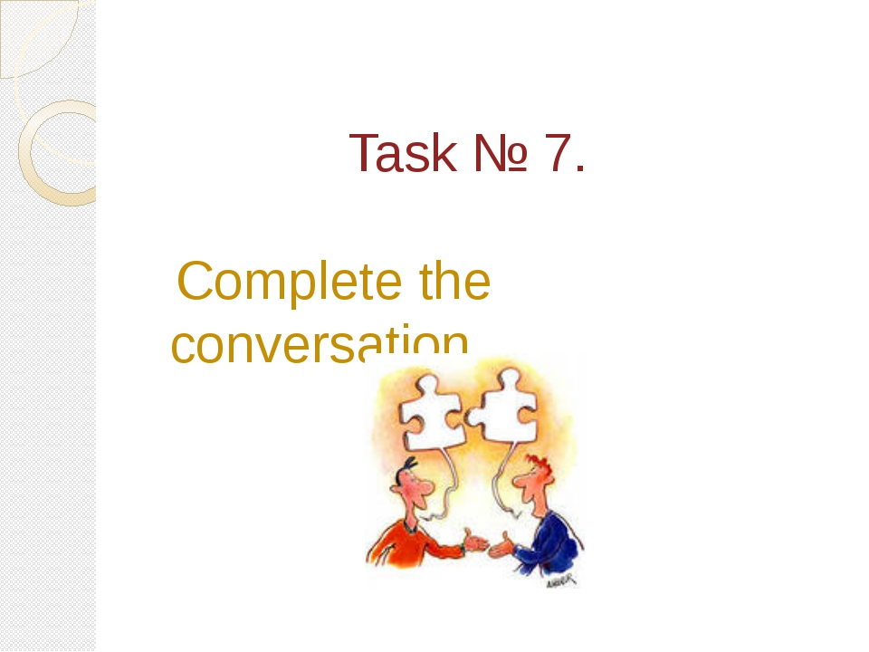 Task № 7. Complete the conversation