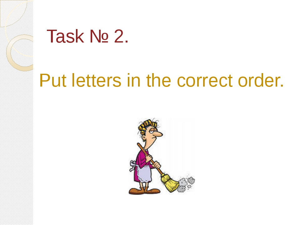 Task № 2. Put letters in the correct order.