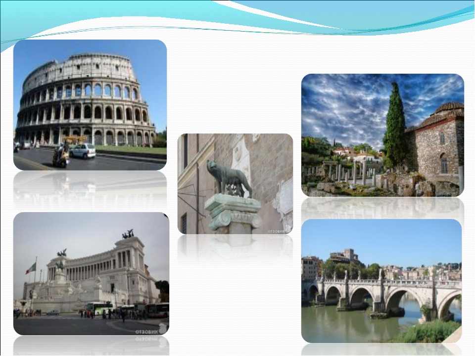 РИМУ около 2800 лет