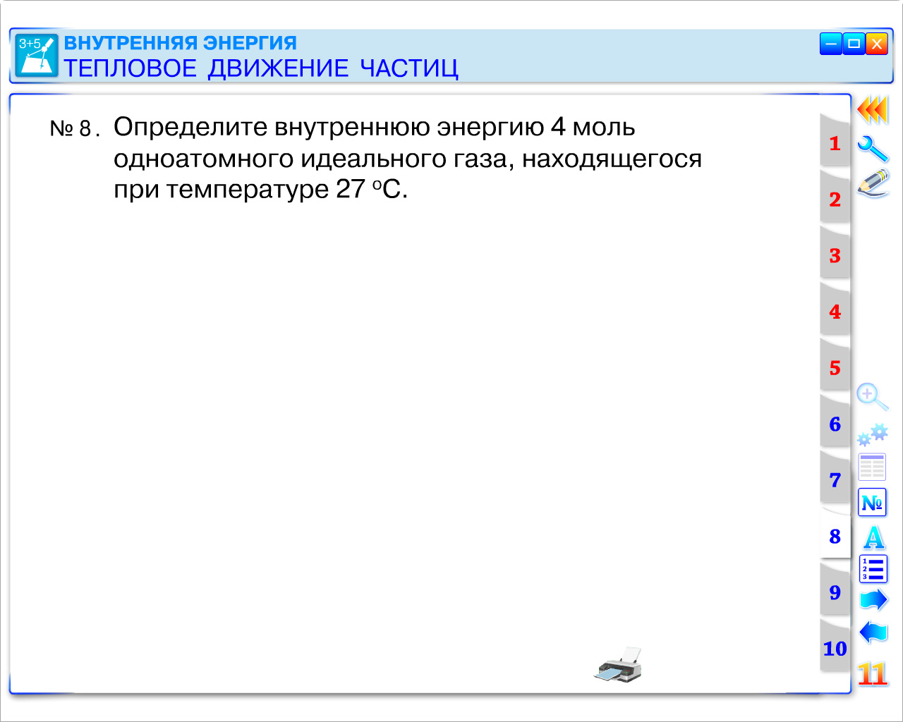 hello_html_17b207f1.jpg