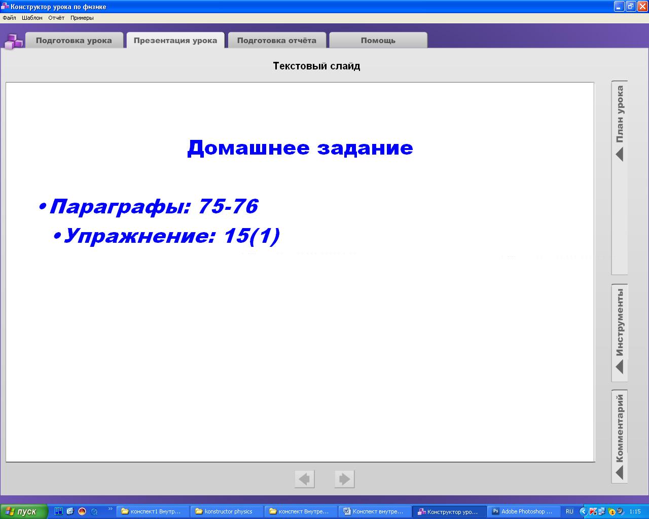 hello_html_79975489.jpg