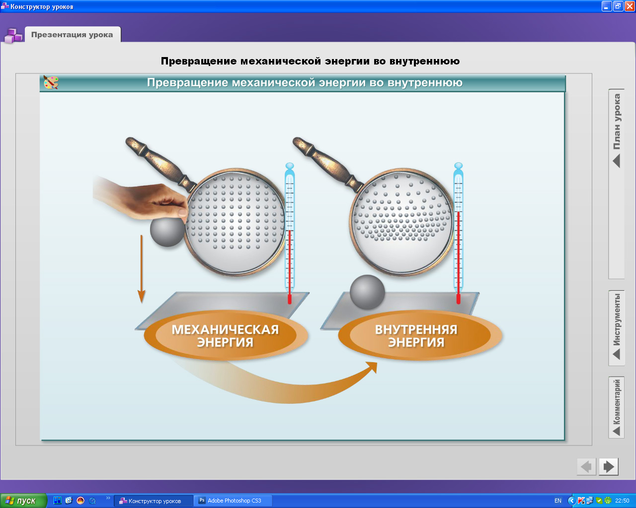 hello_html_m1f7e3299.jpg
