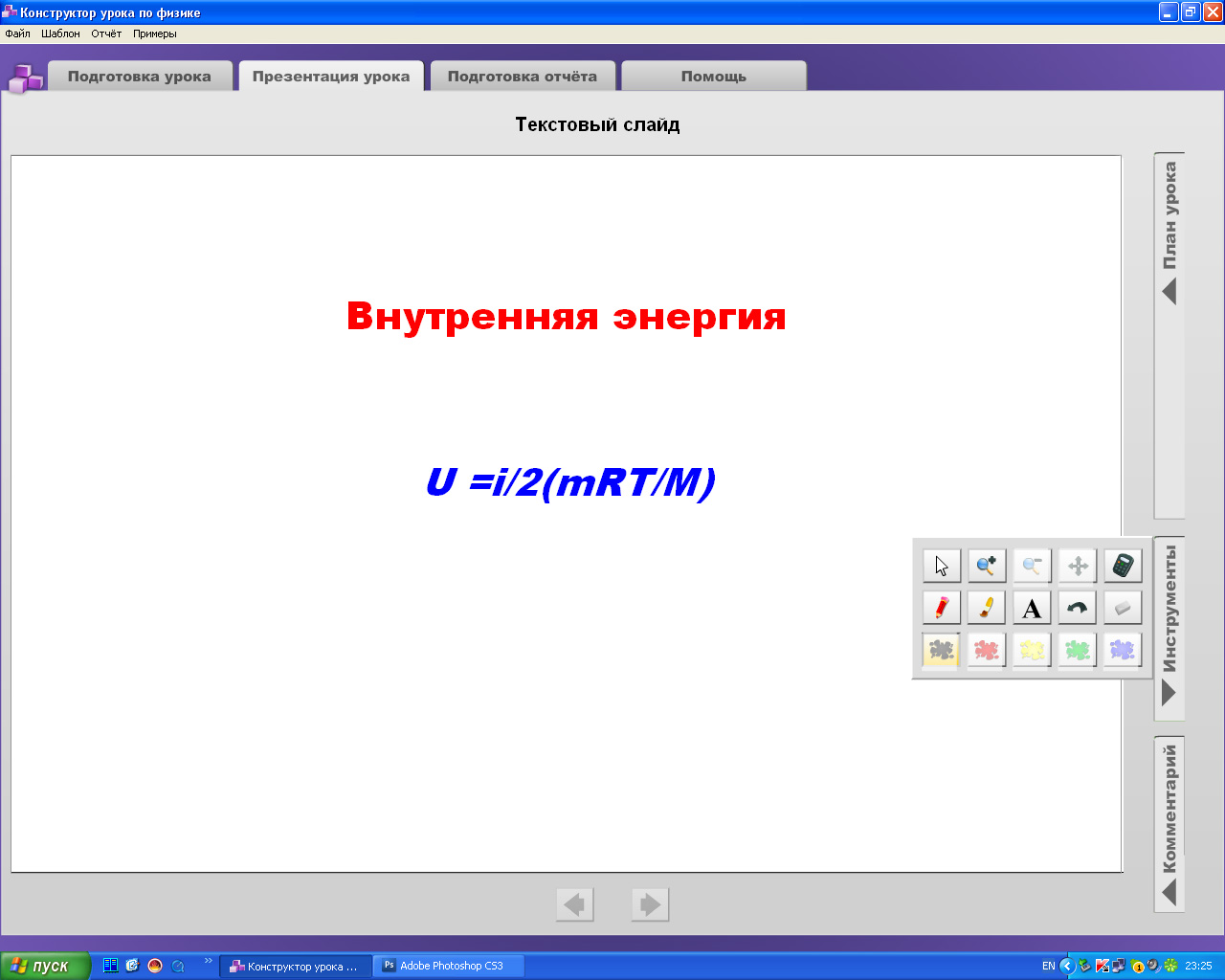 hello_html_m320e24a1.jpg