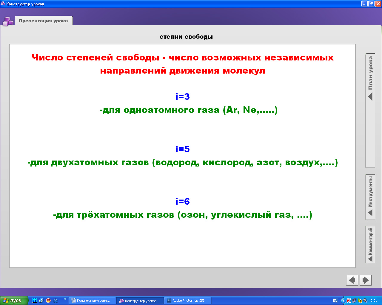 hello_html_m5160aee0.jpg