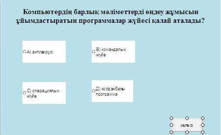 hello_html_7b7fa87f.png