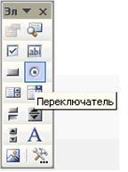 hello_html_m398a1bbb.jpg