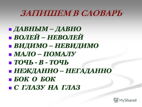 http://images.myshared.ru/5/419872/slide_2.jpg