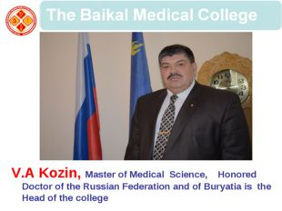V.A Kozin, Master of Medical Science, Honored Doctor of the Russian Federatio