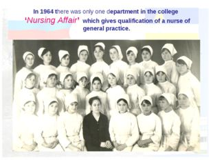 In 1964 there was only one department in the college 'Nursing Affair' which