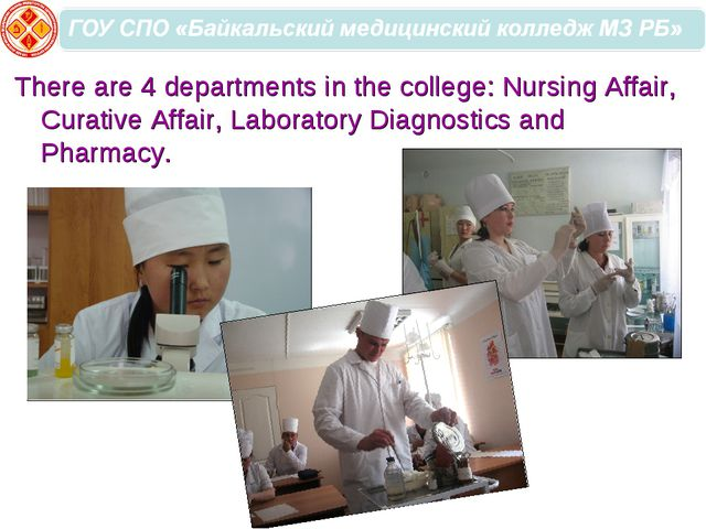 There are 4 departments in the college: Nursing Affair, Curative Affair, Labo...