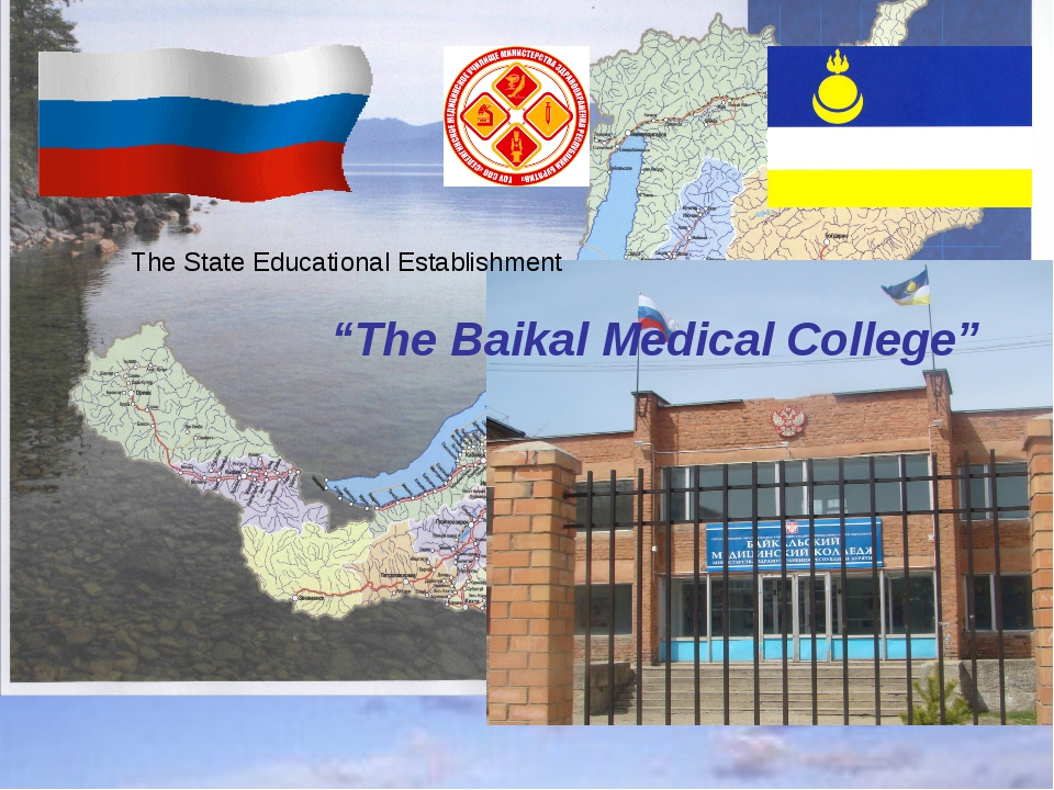 "The State Educational Establishment ""Baikalsky Medical College"" of the Buryat..."