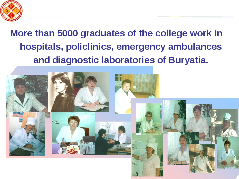 In 2009 the College celebrated 	its 45th anniversary More than 5000 graduate...