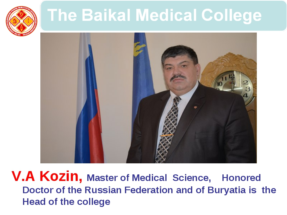 V.A Kozin, Master of Medical Science, Honored Doctor of the Russian Federatio...