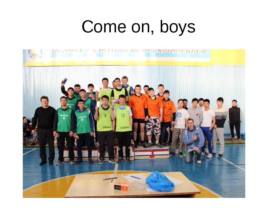 Come on, boys
