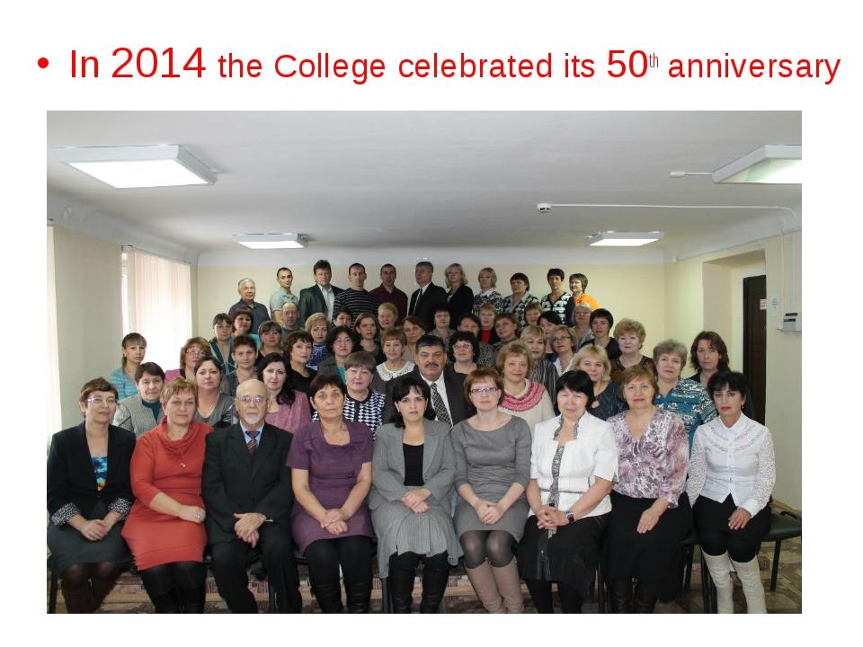 In 2014 the College celebrated its 50th anniversary