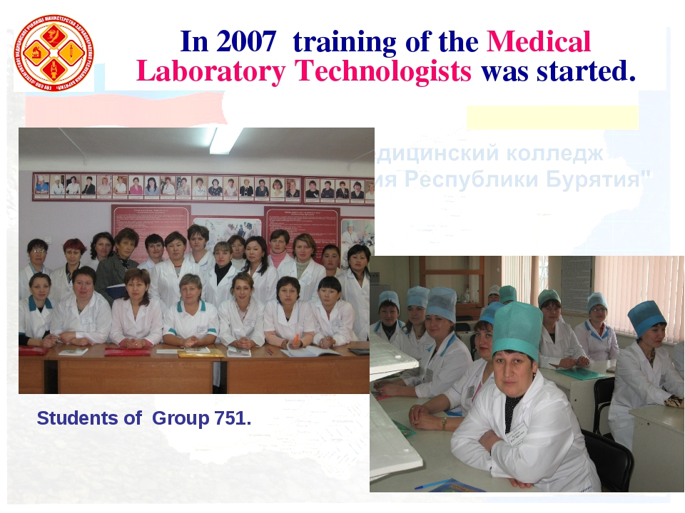 In 2007 training of the Medical Laboratory Technologists was started. Student...