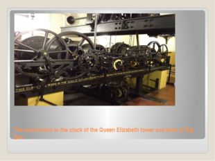 The mechanism to the clock of the Queen Elizabeth tower and bells of Big Ben.