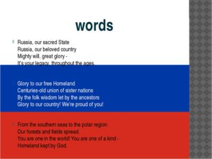 words Russia, our sacred State Russia, our beloved country Mighty will, great
