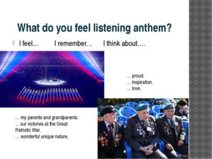 What do you feel listening anthem? I feel… I remember… I think about…. … prou