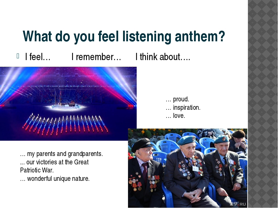 What do you feel listening anthem? I feel… I remember… I think about…. … prou...