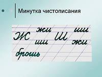 http://im3-tub-ru.yandex.net/i?id=77651423-25-72&n=21