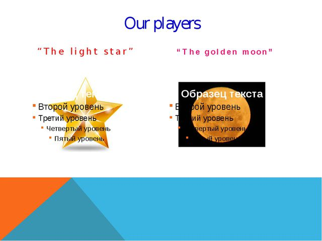 "Our players ""The light star"" ""The golden moon"""