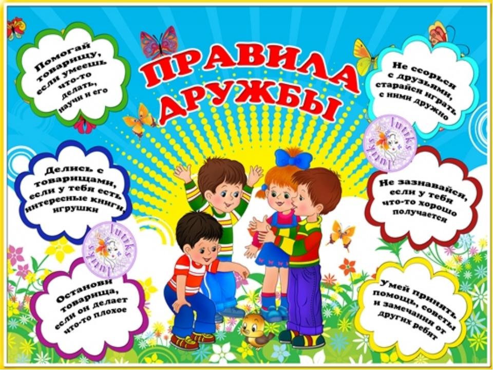 http://musafirova.ucoz.ru