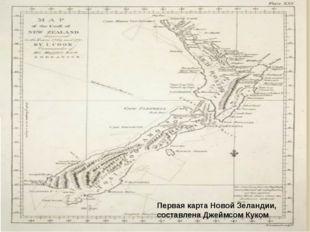Результаты первой экспедиции Основная заявленная цель — наблюдение прохождени