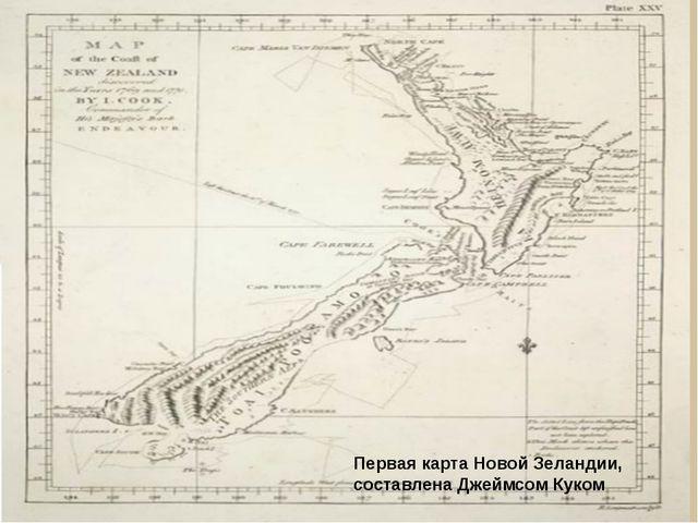 Результаты первой экспедиции Основная заявленная цель — наблюдение прохождени...