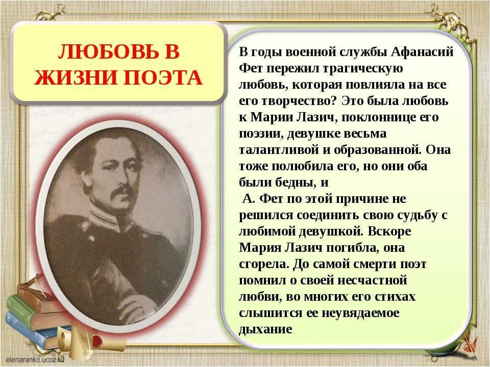 Хб поэт афанасий петроградский